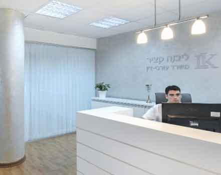 Livna Katsir Law Office