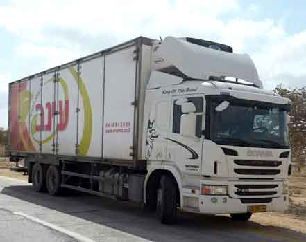 EINAV TRANSPORT & AGRICULTURE LTD.