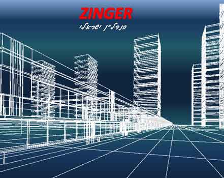 Zinger Commercial Real-Estate