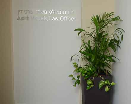 Judith Meisels, Law office