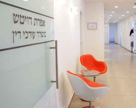 Efrat Deutsch & Co., Law Firm