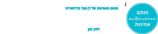 לוגו מדד האמינות