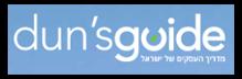 דנסגייד מדריך העסקים של ישראל