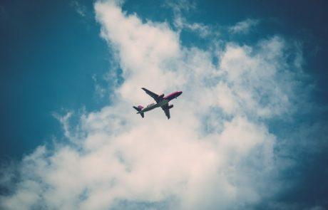 הזמנת טיסות הדור החדש