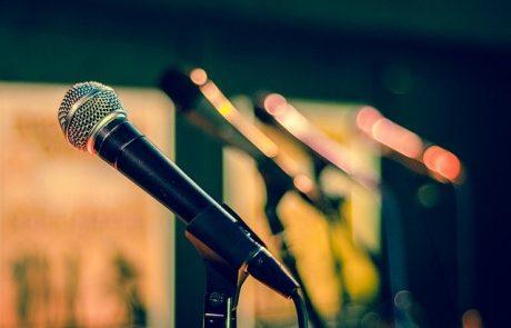 הרצאות לחברות – דיבור מול קהל ופרזנטציה